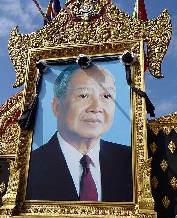 Potrtret Sihanouka