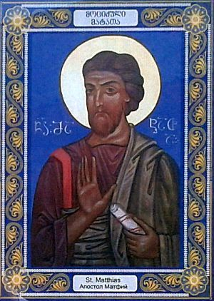 Apostoł Maciej