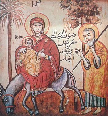 Egipt sw Rodzina