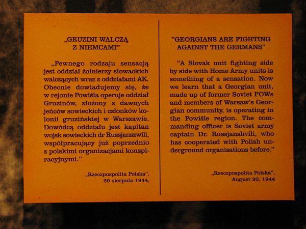 Z ekspozycji Muzeum Powstania Warszawskiego