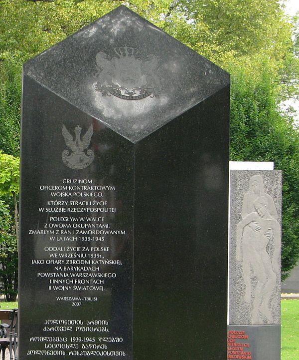 Pomnik oficerów gruzińskich na terenie Muzeum Powstania Warszawskiego
