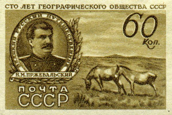 Znaczek pocztowy z 1947 roku