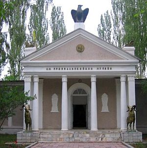 Muzeum Przewalskiego