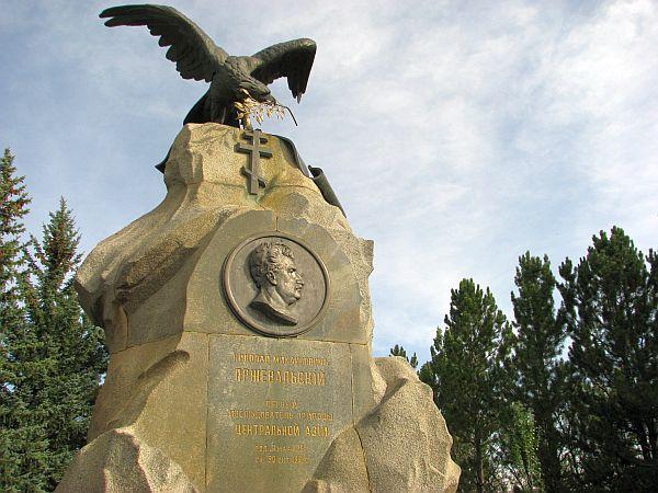Pomnik Przewalskiego nad jeziorem Issyk-kul