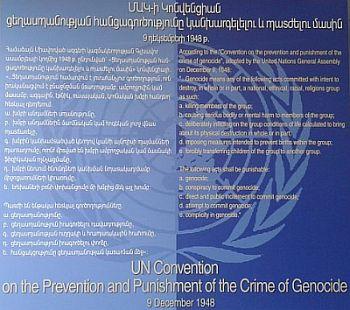 Tekst Konwencji ONZ w języku ormiańskim i angielskim