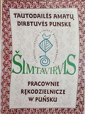 Motywem zdobniczym plakatu jest oczywiście litewska krajka