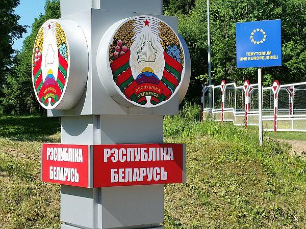 Przejście graniczne w Grudkach koło Białowieży