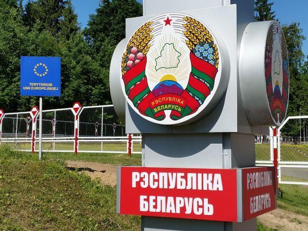 Bezwizowe przejście graniczne Białowieża - Piererow