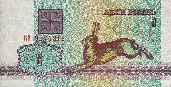 """Białoruskie """"zajczyki"""""""
